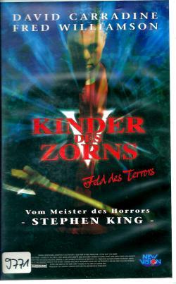 Children of the Corn V: Fields of Terror, VHS, 1998