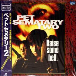 Pet Sematary II, Laser Disc, 1992