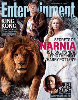Scene It, Entertainment Weekly, Inc., Magazine, USA, 2006