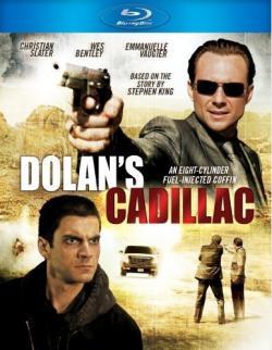 Dolan's Cadillac, Blu-Ray, 2009