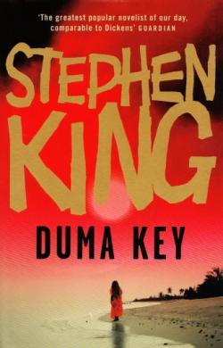 Duma Key, Hardcover, 2008