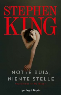 Full Dark, No Stars, ebook, 2013