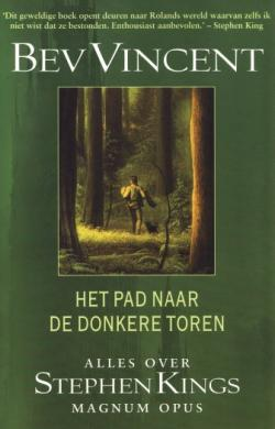 Luitingh-Sijthoff, Paperback, The Netherlands, 2005