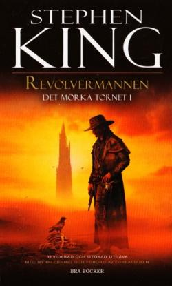 The Dark Tower - The Gunslinger, 2009