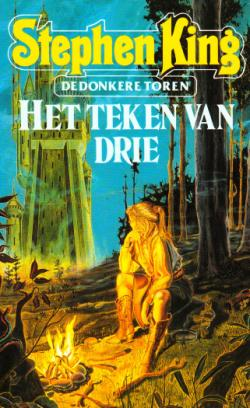 Luitingh, Paperback, The Netherlands, 1989
