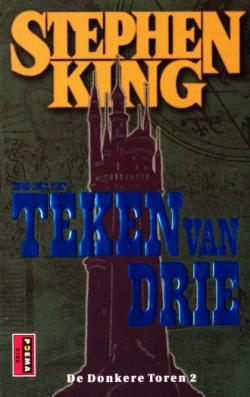 The Dark Tower - The Drawing of the Three, Paperback, 1999