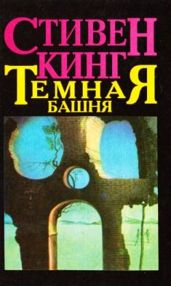 Collection, Khronos, Hardcover, Russia, 1994
