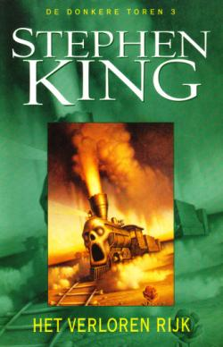 The Dark Tower - The Waste Lands, 1991