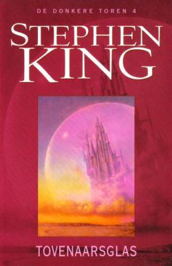 The Dark Tower - Wizard and Glass, Paperback, 2004