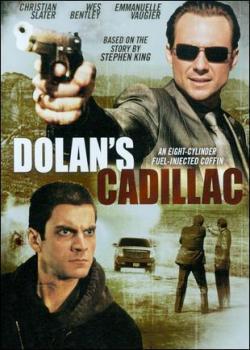 Dolan's Cadillac, DVD, 2013