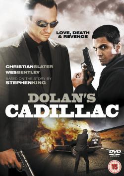 Dolan's Cadillac, DVD, Dec 15, 2009