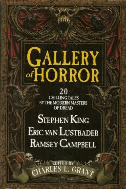 Gallery of Horror, 1996