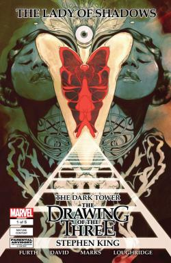 1 of 5, Marvel, Comic, USA, 2015