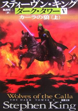 1 of 3, Shinchosha, Paperback, Japan, 2006