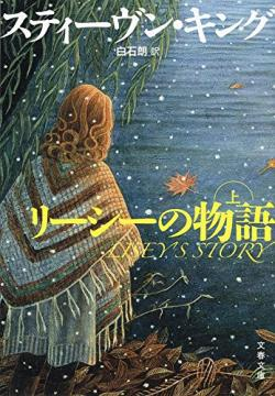 1, Shinchosha, Paperback, Japan, 2015