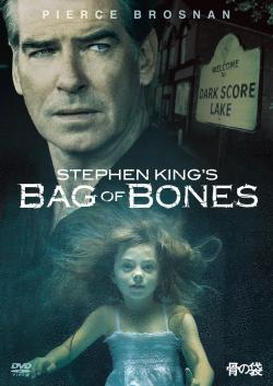 Bag of Bones, DVD, Sep 11, 2013