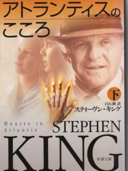 2 of 2, Bungei Syunjyu, Paperback, Japan, 2002