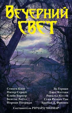 ACT, Hardcover, Russia, 2015