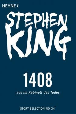 1408, 1999