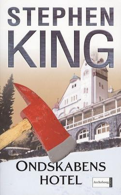 The Shining, Paperback, 2006