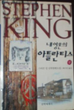 unbekannt, Paperback, South Korea, 2001