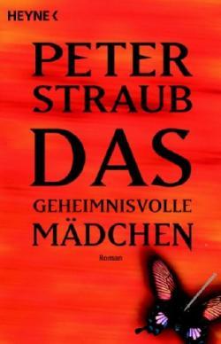 Heyne, Paperback, Germany, 2005