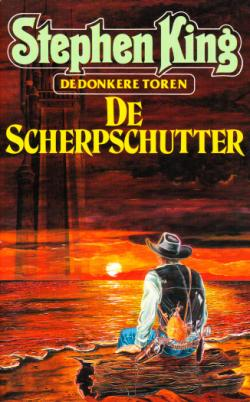 The Dark Tower - The Gunslinger, Paperback, 1991