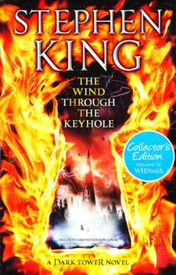 The Dark Tower - The Wind Through the Keyhole, Hardcover, Apr 24, 2012