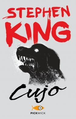 Cujo, unknown format, 2017