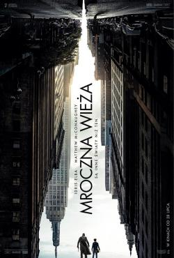 Sony Pictures, Movie Poster, Poland, 2017