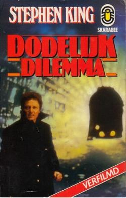 Skarabee, Paperback, The Netherlands, 1984