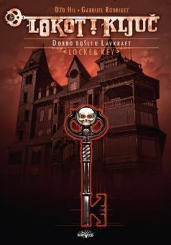 Locke & Key 1: Welcome To Lovecraft, Paperback, 2013