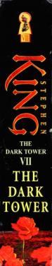 The Dark Tower - The Dark Tower