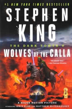 The Dark Tower - Wolves of the Calla, Dec 2016
