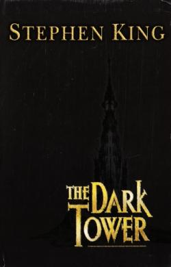 The Dark Tower Boxed Set, Slipcase, 2005