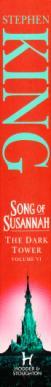 The Dark Tower - Song of Susannah