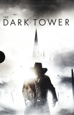 The Dark Tower Boxed Set, Slipcase, 2017