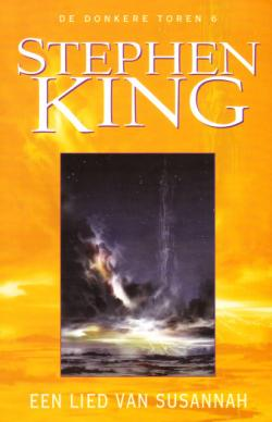 The Dark Tower - Song of Susannah, Paperback, 2004