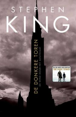 The Dark Tower - The Wind Through the Keyhole, 2012
