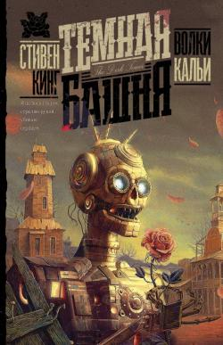 ACT, Hardcover, Russia, 2017