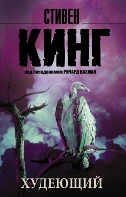 ACT, Paperback, Russia, 2017
