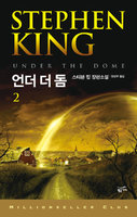 Under the Dome, Paperback, 2010