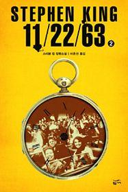 11/22/63, Paperback, 2012