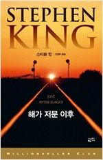 Hwanggeum Gaji, Paperback, South Korea, 2012
