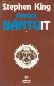 IT, Paperback, 1997