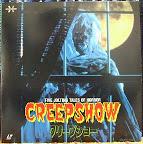 Creepshow, Laser Disc