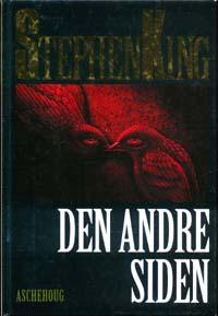 Stark, Hardcover, 1994