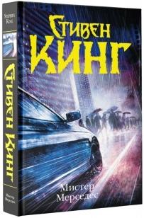 АСТ, Hardcover, Russia, 2014