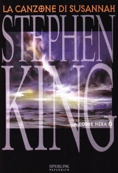 The Dark Tower - Song of Susannah, Paperback, Sep 27, 2005
