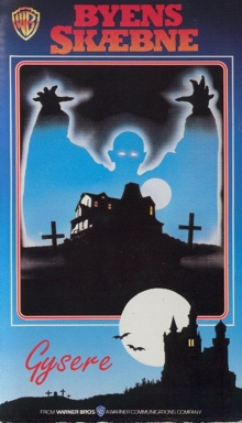 Salem's Lot, VHS, 1992